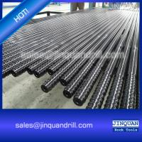 Wholesale Extension Rod T38 from china suppliers