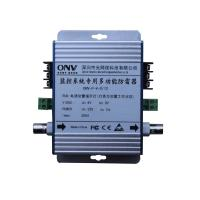 Wholesale 20KA 3-In-1 Lightning Surge Protector , 12v BNC Video Surge Protector from china suppliers
