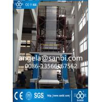 Wholesale Plastic Film Blowing Machine PE Film Blowing Machine White Blue from china suppliers