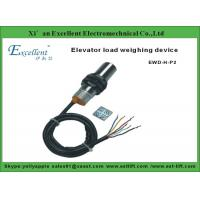 Wholesale elevator parts and components elevator load weighing device EWD-H-P2 made in China from china suppliers