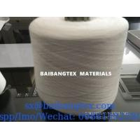 Wholesale Melange sweater knitting Inmitation Rabbit hair yarn Nm 48/2 Viscose Nylon PBT DTY filament core spun yarn from china suppliers