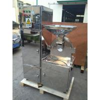 Wholesale Curry Pepper Corn Bean Grinding Machine With Dedust Function from china suppliers