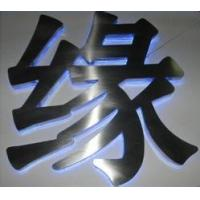 Wholesale LED Backlit Stainless Steel Signage Letters , Lighted Outdoor Signs For Business from china suppliers