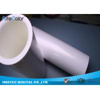 Wholesale White PP Synthetic Moisture Resistant Paper 210 Mic Thickness for Advertising from china suppliers