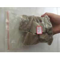 Wholesale Dibutylone Crystal Bk Molly Ethylone Hexen Adbf Anc J-Wh Fuf Buff 47700 4CMC from china suppliers