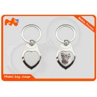 Buy cheap Heart Shape Engraved Photo Keyrings / Logo Printed Custom Engraved Keychains from wholesalers