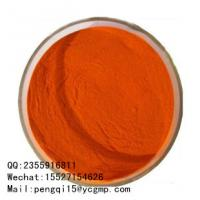 Wholesale 2-Methoxy-5-Nitrophenol Synthetic Organic Chemicals Red Flake Crystals Naphthalene Woody Flavor from china suppliers