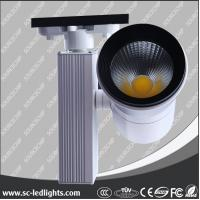 Buy cheap aluminum cover 30w gallery led track lighting reviews from wholesalers