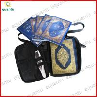 Wholesale Coran Player Quran Read Pen Digital Koran Reader with 4GB Memory Card Gift from china suppliers