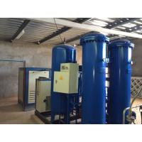 Wholesale Fully Automatic Industrial Gas Plants Oxygen Generator With Filling Station from china suppliers