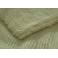 Wholesale Solid White Color Rabbit Fur Fabric For Scarf / Blanket 332 Gsm from china suppliers