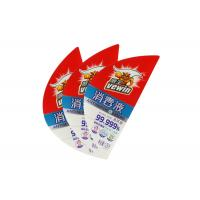 Buy cheap Full Color Printing IML In Mold Label PP material With Glossy Varnish from wholesalers
