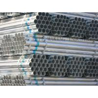 Wholesale Round Seamless Steel Tube , DIN 2391 Galvanized Annealed Cold Drawn Steel Pipe from china suppliers