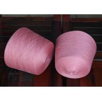 Wholesale Compact Dyed Weaving Cotton Yarn On Cone , 32S 40S 100 Percent Cotton Yarn For Knitting from china suppliers