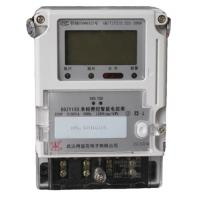 Wholesale 240V Single Phase Smart Electric Meters for  Automatic Remote Reading System PLC from china suppliers