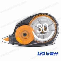 Wholesale 30M Long Meters Papermate Correction Tape Correction Runner T-90168 For Office from china suppliers