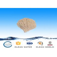 Wholesale BV ISO 8 ℃ - 60 ℃ Anaerobic Bacteria Agent Powder For Water Waste Treatment from china suppliers