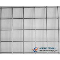 Wholesale Plant Support Welded Wire Mesh, Stable and Corrosion Resistance Features from china suppliers
