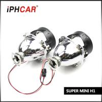 Wholesale IPHCAR 2016 Mini 2.5 Inch Hid Bi Xenon Projector Lens Light H1 Projector Lens High Low Beam from china suppliers