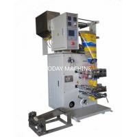 Wholesale Multi-lane(2-6lane) bag form fill seal machine from china suppliers