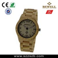 Wholesale Bamboo Wrist Watch For Gentleman from china suppliers