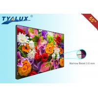 Wholesale Professional 55 Inch 4K LCD Wall Screen 3.5 mm Narrow Bezel With 3D noise reduction from china suppliers