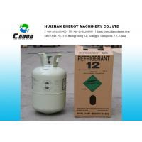 Wholesale Pure R 12 Refrigerant  Difluorodichloromethane For R12 System Recovery from china suppliers