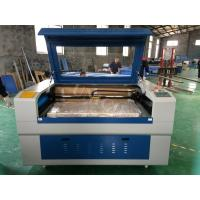 Wholesale CNC laser cutting machine / leather , jeans , fabric laser cutter machine from china suppliers