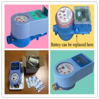 Wholesale Radio Frequency Card Prepaid Water Meter , RF Smart Multi Jet Water Meter from china suppliers