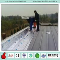 Quality 1.5mm aluminium film heat-resistant self adhesive rubber membrane for waterproofing for sale