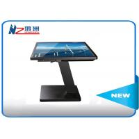 Quality Outdoor floor Self Service Kiosk touch screen standing with advertising display for sale