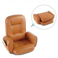 Wholesale Comfy PU leather Folding floor sofa chair with arm , Leisure Chair,PU leather armchair from china suppliers