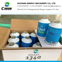 Wholesale Small Can HFC R134a Refrigerants Gas For Car In N.W 340G WIth DOT from china suppliers
