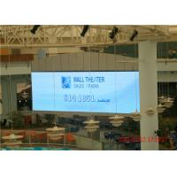 Buy cheap Indoor Low Power Consumption Interactive Digital Billboards Full Color P5.3 from wholesalers