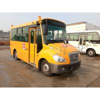 Wholesale Hybrid Urban Transport  School  23 seats Minibus 6.9 Meter Length from china suppliers