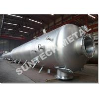 Wholesale Nickel Alloy C-276 / N10276 Distillation Column from china suppliers