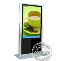 Wholesale Key Operation Kiosk Digital Signage , Inside Power Amplifier from china suppliers