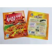 Quality Die Cut Three Side Seal Bag Biodegradable Full Color Printing Personalised  for sale
