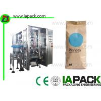 Wholesale Coffee Beans Packaging Machine Gusset Bags Vertical Packing Machine With Multi-heads Weigher from china suppliers