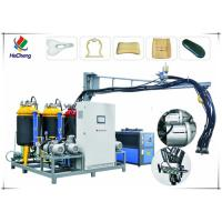 Wholesale Building Materials High Pressure Polyurethane Foam Equipment with PLC Interface from china suppliers
