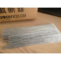 Wholesale 0.65mm Straight Cut Wire from china suppliers
