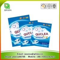 Wholesale QUCLEA Brand Names of Detergent Powder/2015 New Formula Detergent from china suppliers