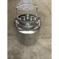 Quality 2.5 Gallon Ball Lock Keg For Pepsi and cola With Pressure Cover for sale