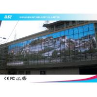Wholesale Super Slim P12 Outdoor Led Curtain Display For Commercial Advertising from china suppliers