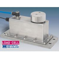 Wholesale 5kg - 200kg Single Point Load Cell , Double Bending Beam Load Cell from china suppliers