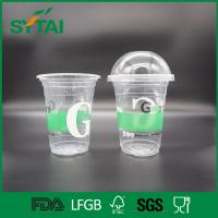 Wholesale Many Size Custom Disposable Plastic Cups , Clear Plastic Container With Lid from china suppliers