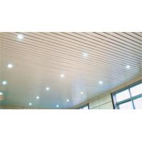Wholesale Decorative beveled Strip Suspended Metal Ceiling S shaped , 150mm x 3450mm from china suppliers
