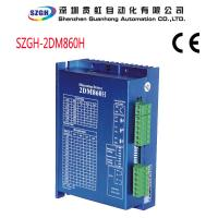 Wholesale AC 30V - 80V  2.1A~8.4A quality protection Servo Motor CNC Stepper Driver from china suppliers