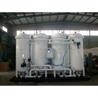 Wholesale PSA Based Nitrogen Generation Plant Nitrogen Production Unit Adjustable Pressure from china suppliers