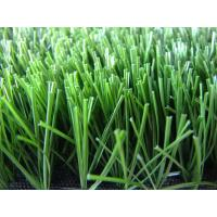 Wholesale PE Sports Baseball Artificial Grass Synthetic Lawn 1100dtex 50mm from china suppliers
